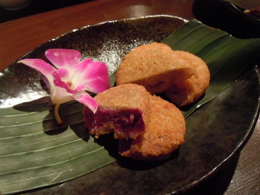 紅芋と田芋のコロッケ