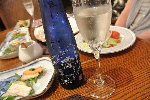 発泡日本酒