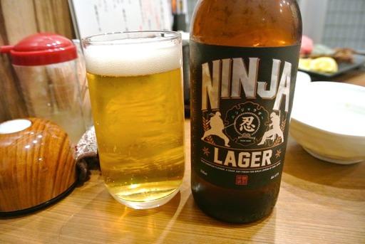 忍者ビール