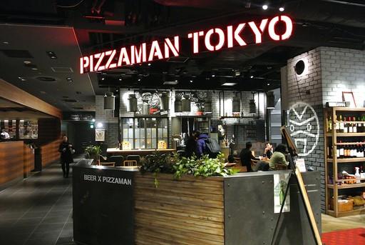 PIZZAMAN TOKYO