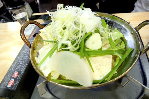 筑豊塩もつ鍋