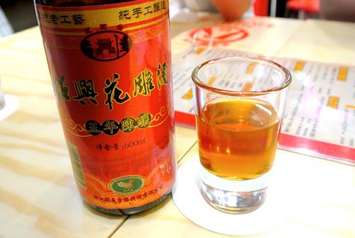 紹興酒ボトル