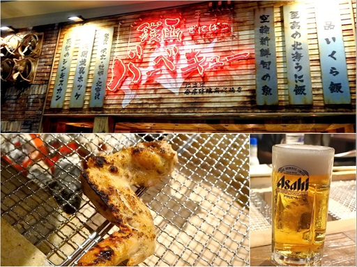北海道の美味いものを丸ごと楽しめる!銭函バーベキューがヤバイ!