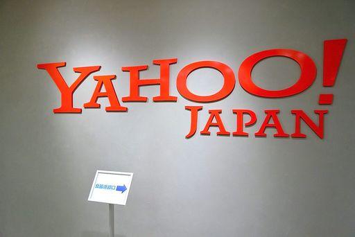 Yahoo!社員食堂BASE11