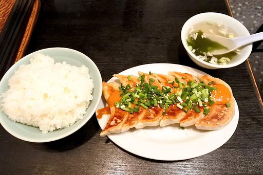 葱味噌餃子