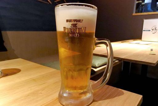 生ビール299円