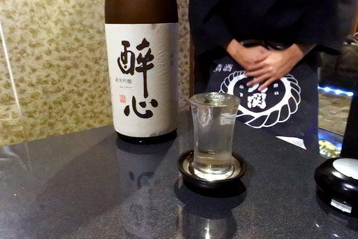 広島の地酒、純米吟醸 酔心