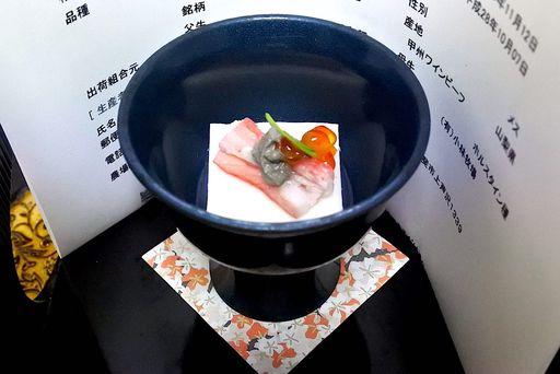 白子豆腐、ずわい蟹、蟹味噌、イクラ、芽葱、菊花、柚子美味噌