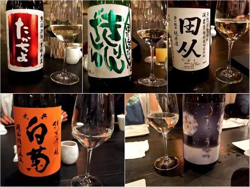 お店の日本酒
