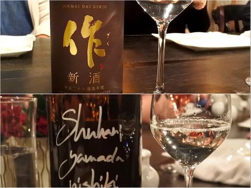 持ち込んだ日本酒