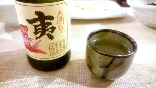 喜正 夷鯛 純米酒