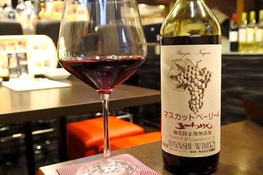 塩尻ワイン