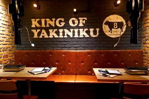 KING OF YAKINIKU