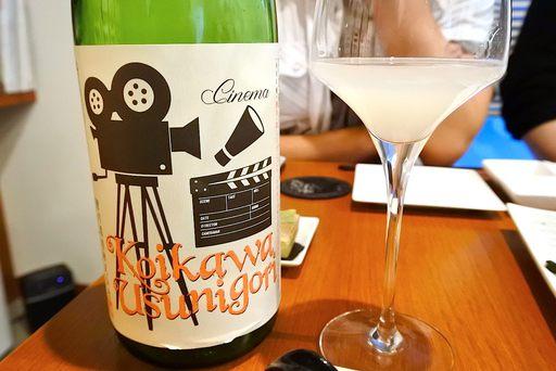 鯉川酒造 純米吟醸 鯉川