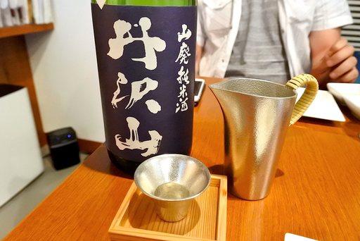 川西屋酒造 山廃純米酒 丹沢山