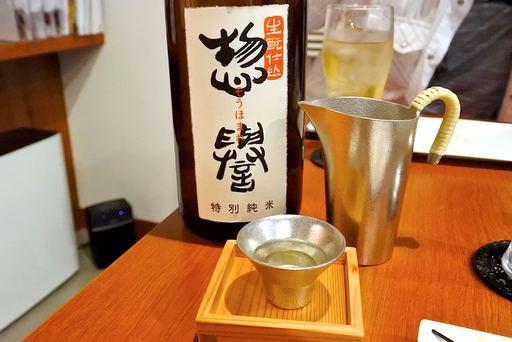 埼玉県 惣誉酒造の生酛仕込特別純米 惣誉