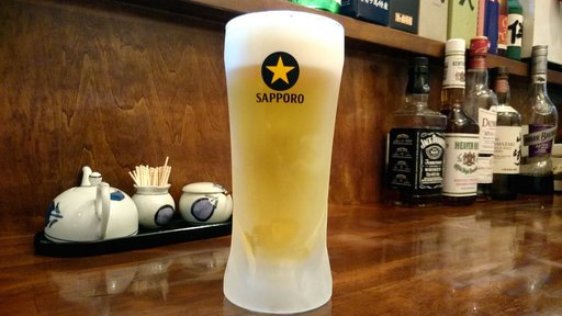 生ビールも290円