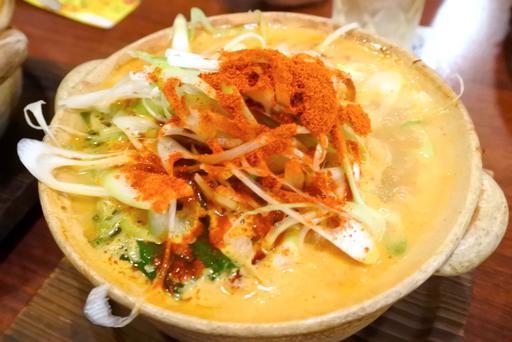 辛味噌ちゃんこ3辛(小鍋style)