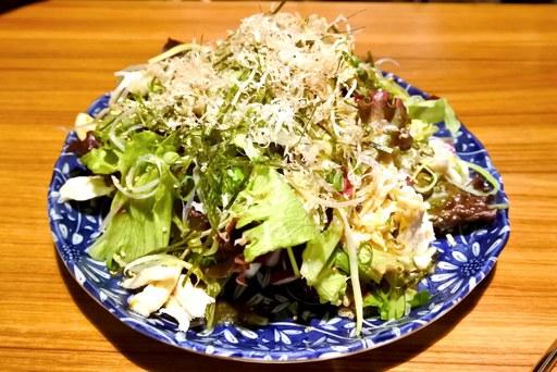 〜煙〜和風サラダ