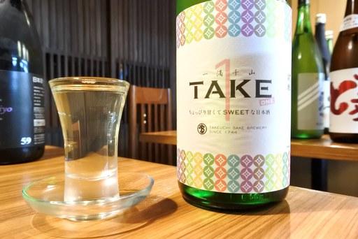 一滴千山 純米原酒TAKE1