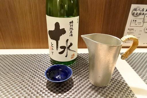 十水 特別純米酒