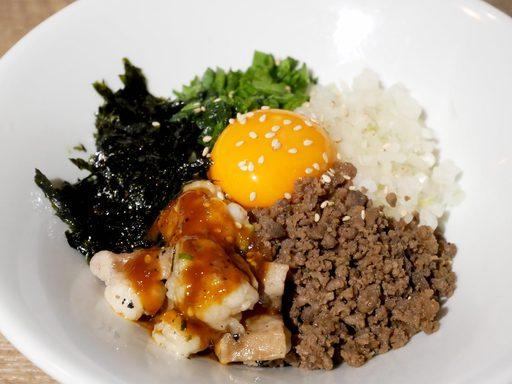 台湾風 USHIHACHI 特製まぜ飯