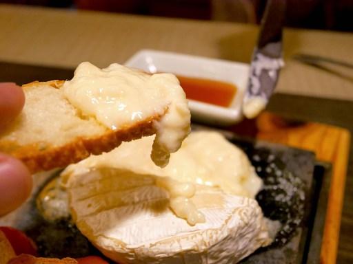 とろーりカマンベールチーズ焼き