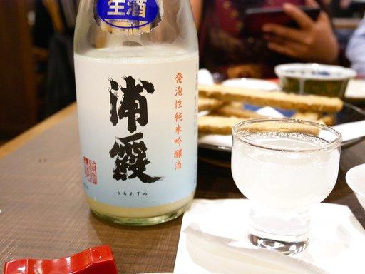 浦霞 生酒