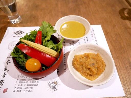 季節野菜の盛り合わせ セカウマソース2種と共に