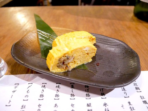 あの「蘭王」を使った牡蠣巻きタマゴ