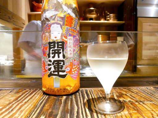 開運 特別純米酒
