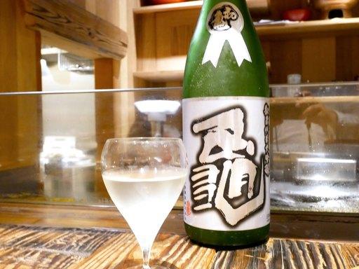 純米大吟醸 亀
