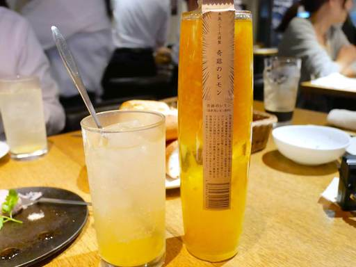 本気ジュース謹製 奇跡のレモンサワー