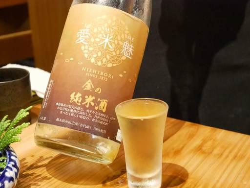 愛米魅 金の純米酒