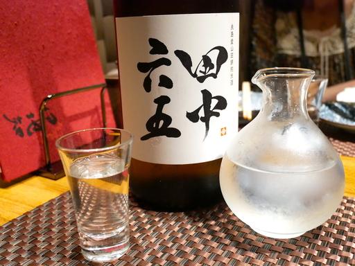 白糸酒造「田中六五」