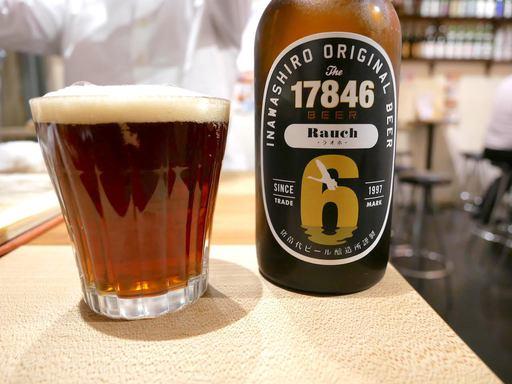 猪苗代地ビール17846