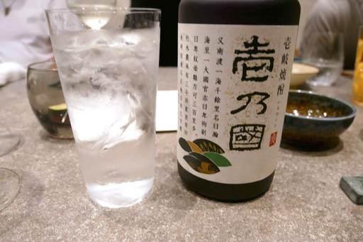 壱岐焼酎「壱乃國」