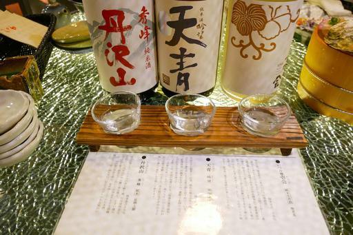 神奈川辛口三種飲み比べ