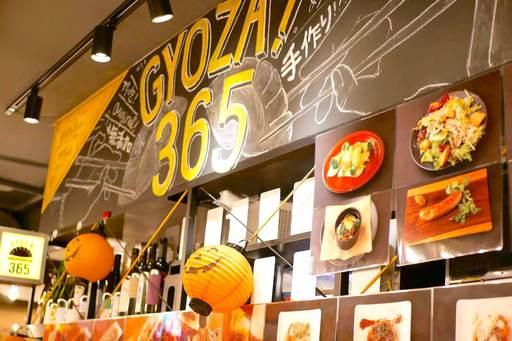 赤坂餃子バルGYOZA!365