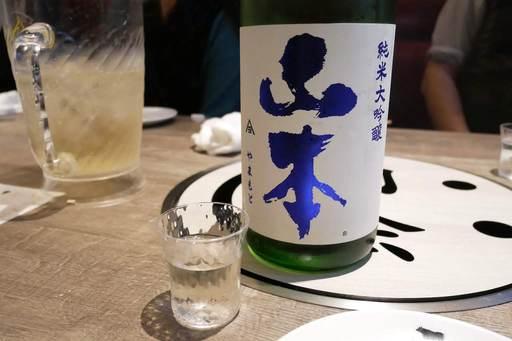 純米大吟醸 山本 朝日