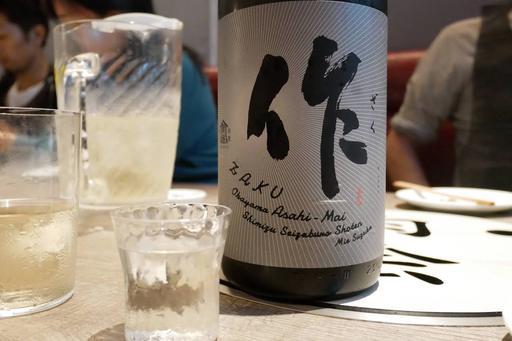 作 岡山・朝日米 純米大吟醸