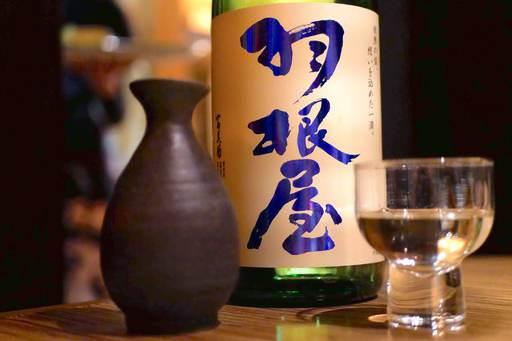 羽根屋純米吟醸煌火生原酒