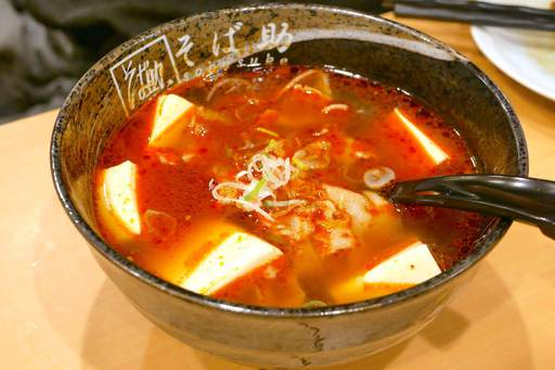 温ラー湯豆腐(辛)