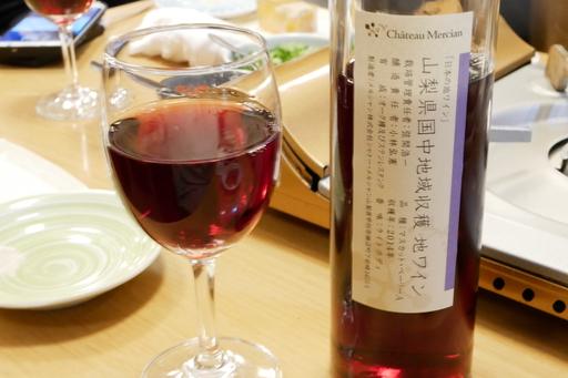 山梨県国中地域収穫地ワイン