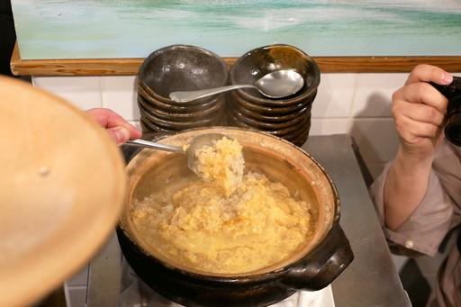 牡蠣とトリュフのクリームリゾット、おじや