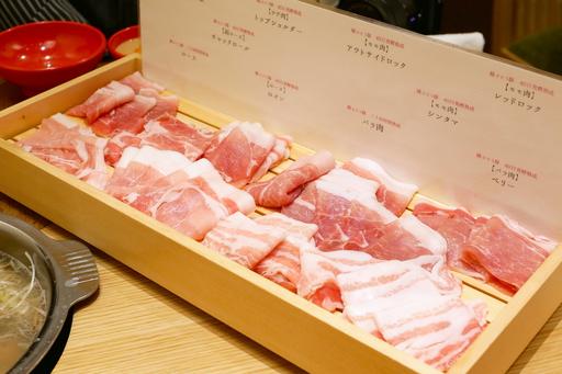 熟成豚しゃぶ十部位食べ比べ