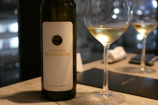 Dom. Richeaume Tradition Blanc(ドメーヌ・リショーム トラディション ブラン)