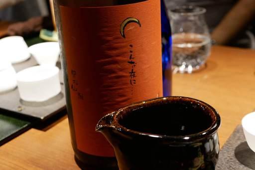 黒松仙醸 純米酒 こんな夜 鹿の声は弦のうなり
