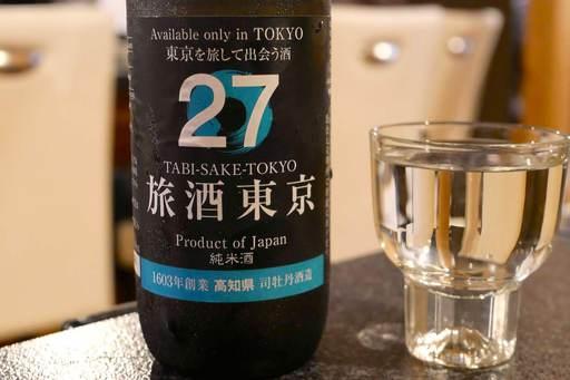 旅酒東京27