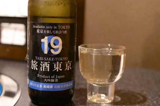 旅酒東京19